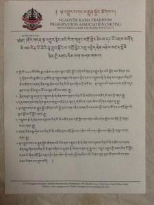 Schedule for the Annual Nyingma Monlam Chenmo, courtesy Khenpo Sonam Tsewang